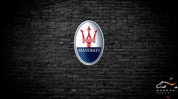 Maserati Granturismo 4.2 V8 (405 л.с.) - фото 9502