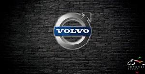Volvo XC 90 2.0 D5 (Polestar) (240 л.с.)