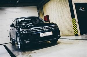 Volkswagen Tiguan NZ - 1.5 TSI (150 л.с.)