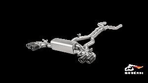 Титановая выхлопная система AKRAPOVIC Evolution Line для BMW F90 M5 (без насадок)