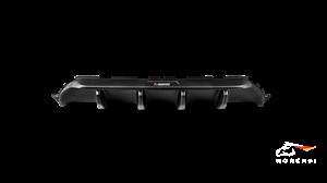 Карбоновый задний диффузор AKRAPOVIC (матовый) для BMW F90 M5