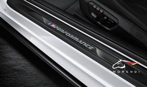 Карбоновые накладки на пороги M Performance для BMW F32 4-серии