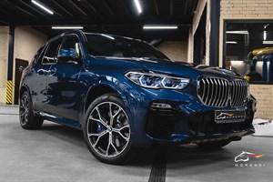 BMW X5 G05 xDrive40i PP (360 л.с.) двигатель B58