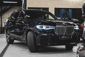 BMW X5 G05 xDrive50i (462 л.с.)