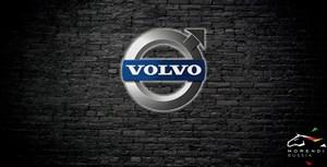 Volvo C30 2.0 D3 (150 л.с.)